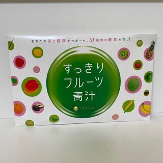 ファビウス(FABIUS)のフルーツ青汁(青汁/ケール加工食品)