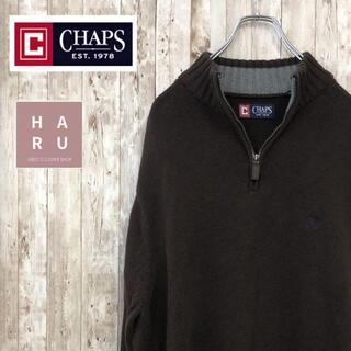 ノーティカ(NAUTICA)のCHAPS Est.1978 チャップス ハーフジップニット 焦げ茶色 ブラウン(スウェット)