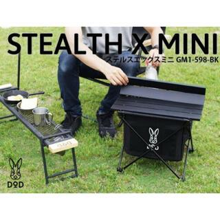 DOPPELGANGER - 《 DOD 》ステルスエックスミニ GM1-598-BK ブラック ゴミ箱