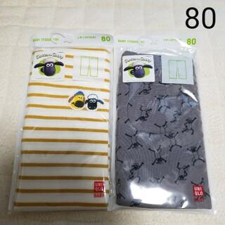 UNIQLO - 【新品未開封】 UNIQLO ユニクロ レギンス 80 ひつじのショーン 7分丈