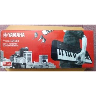 ヤマハ(ヤマハ)のYAMAHA PSS-A50(キーボード/シンセサイザー)