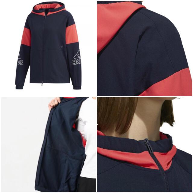 adidas(アディダス)の新品 adidas クロスジャケット L ウィンドブレーカー ナイロンジャケット レディースのジャケット/アウター(ナイロンジャケット)の商品写真