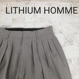 リチウムオム(LITHIUM HOMME)のLITHIUM HOMME リチウムオム ストレッチトラウザーパンツ(スラックス)