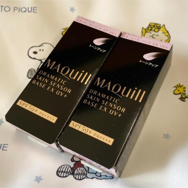 MAQuillAGE(マキアージュ)のマキアージュ コスメ/美容のベースメイク/化粧品(化粧下地)の商品写真
