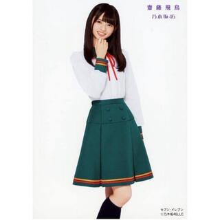齋藤飛鳥 生写真 非売品(アイドルグッズ)