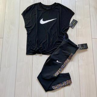 NIKE - 新品 NIKE ドライフィット トレーニング Tシャツ タイツ レギンス S