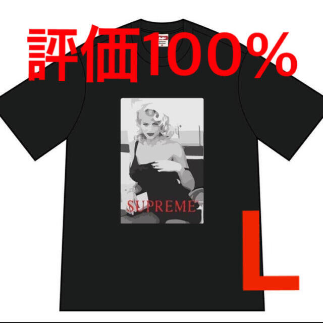 Supreme(シュプリーム)のSupreme Anna Nicole Smith Tee  L Large メンズのトップス(Tシャツ/カットソー(半袖/袖なし))の商品写真