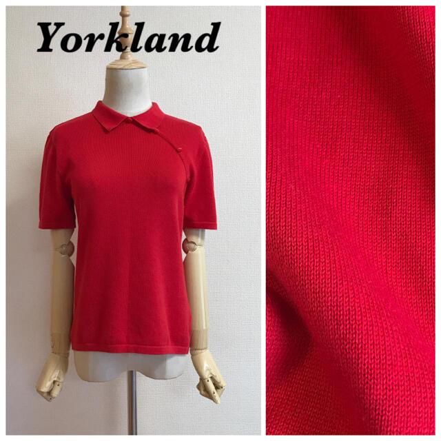 Yorkland(ヨークランド)のYorkland 襟付きプルオーバーコットンニット レディースのトップス(ニット/セーター)の商品写真