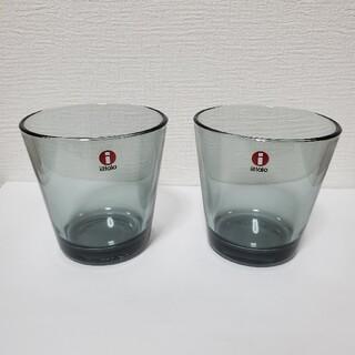 イッタラ(iittala)の新品未使用 イッタラ カルティオ グレー 2個セット(グラス/カップ)