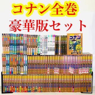 小学館 - コナン全巻1〜98巻 劇場版 まじっく快斗 ゼロの日常 新品あり 名探偵