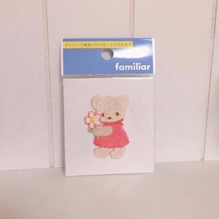 familiar - ファミリア ♡ アイロンワッペン