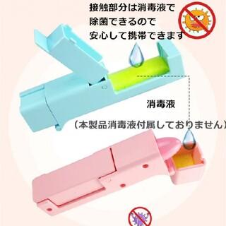 【抗菌スティック】(日用品/生活雑貨)