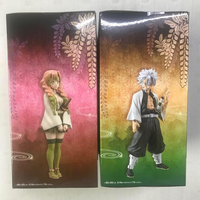 鬼滅の刃 フィギュア 絆ノ装 2個セット エンタメ/ホビーのフィギュア(アニメ/ゲーム)の商品写真
