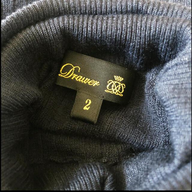 Drawer(ドゥロワー)のDrawer  ドゥロワー   カシミヤシルクニット レディースのトップス(ニット/セーター)の商品写真