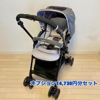combi - 【美品】コンビ スゴカルα 4キャス compact エッグショック HT