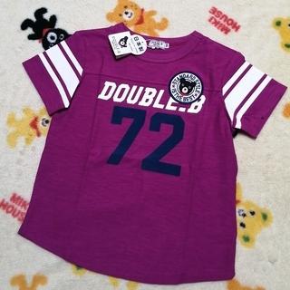 DOUBLE.B - 新品☆120cm☆ダブルB