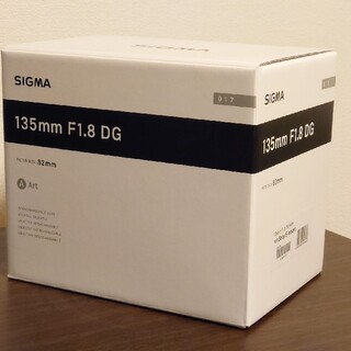 SIGMA - SIGMA Art 135mm F1.8 DG HSM ソニーEマウント用