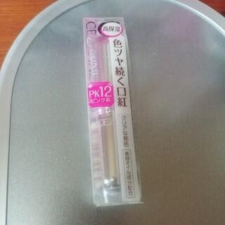セザンヌケショウヒン(CEZANNE(セザンヌ化粧品))のセザンヌ ラスティンググロスリップ PK12(3.2g)(リップグロス)