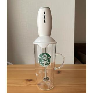 スターバックスコーヒー(Starbucks Coffee)のスターバックス ミルクフォーマー&カップ(調理道具/製菓道具)