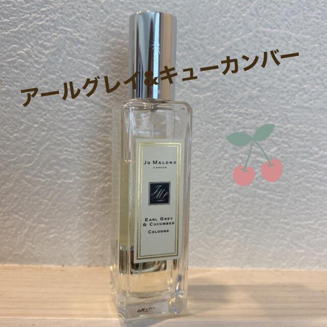 Jo Malone(ジョーマローン)のジョーマローン アールグレイ&キューカンバー 30ml コスメ/美容の香水(香水(女性用))の商品写真