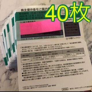 エーエヌエー(ゼンニッポンクウユ)(ANA(全日本空輸))の40枚 ANA 緑色 株主優待券 ラクマパック(航空券)