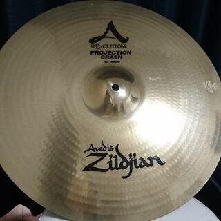 Zildjian A custom Projection crash17(シンバル)
