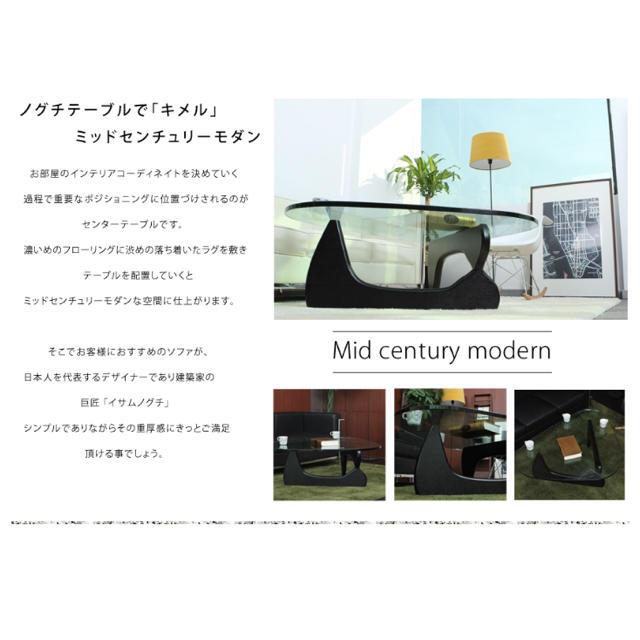 ガラステーブル❤️ライトブラウン❤️ インテリア/住まい/日用品の机/テーブル(ローテーブル)の商品写真