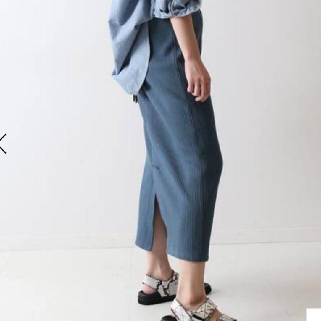 FRAMeWORK(フレームワーク)のフレームワーク ラゲットリブ ドルマンプルオーバー・スカート レディースのトップス(ニット/セーター)の商品写真