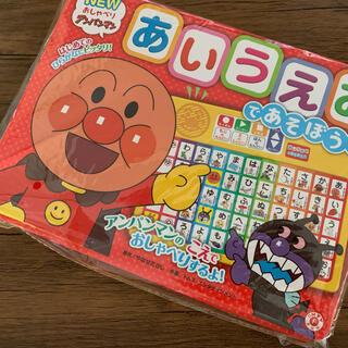アンパンマン - 新品 NEWおしゃべりアンパンマン あいうえおであそぼう!