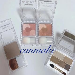 CANMAKE - 【美品】キャンメイク アイシャドウ チーク イエベ セット シェーディング