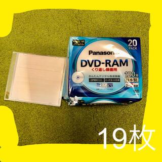 パナソニック(Panasonic)のPanasonic パナソニック DVD-RAM ディスク 19枚(その他)