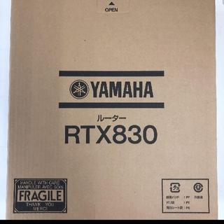 ヤマハ - ヤマハ RTX830  新品、未開封