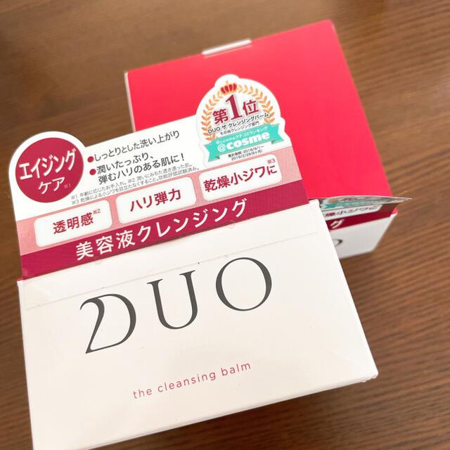 DUO クレンジングバーム コスメ/美容のスキンケア/基礎化粧品(クレンジング/メイク落とし)の商品写真