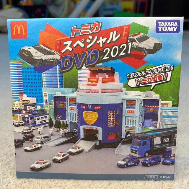 Takara Tomy(タカラトミー)のハッピーセット限定 トミカ&プラレール DVDセット エンタメ/ホビーのDVD/ブルーレイ(キッズ/ファミリー)の商品写真