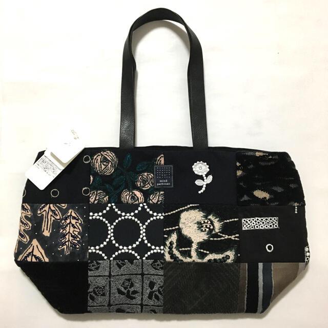 mina perhonen(ミナペルホネン)のミナペルホネン ピースバッグ 伊勢丹 wolf&flower レディースのバッグ(トートバッグ)の商品写真