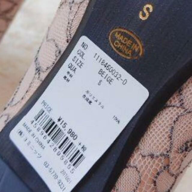 eimy istoire(エイミーイストワール)のエイミーイストワール☆新品レースショートブーツ レディースの靴/シューズ(ブーツ)の商品写真
