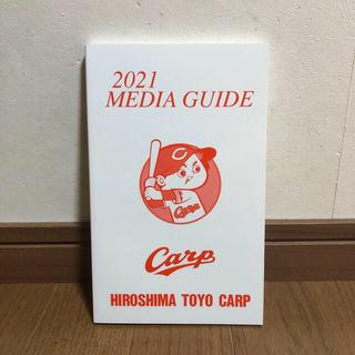 ヒロシマトウヨウカープ(広島東洋カープ)の広島カープ(記念品/関連グッズ)