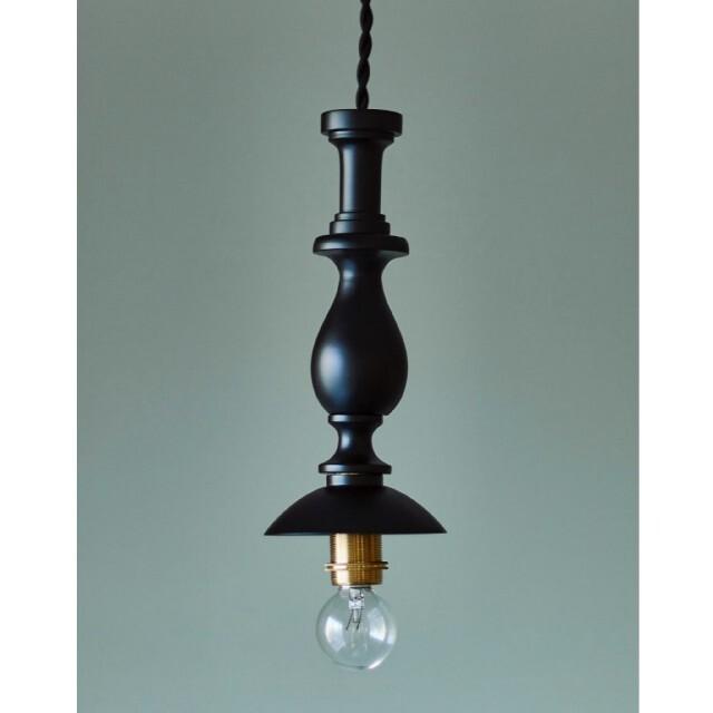 ACTUS(アクタス)のオルネ ド フォイユ    ウッドターニングランプ インテリア/住まい/日用品のライト/照明/LED(天井照明)の商品写真