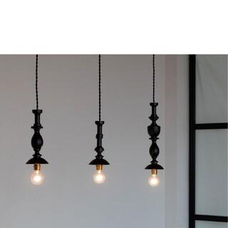 アクタス(ACTUS)のオルネ ド フォイユ    ウッドターニングランプ(天井照明)