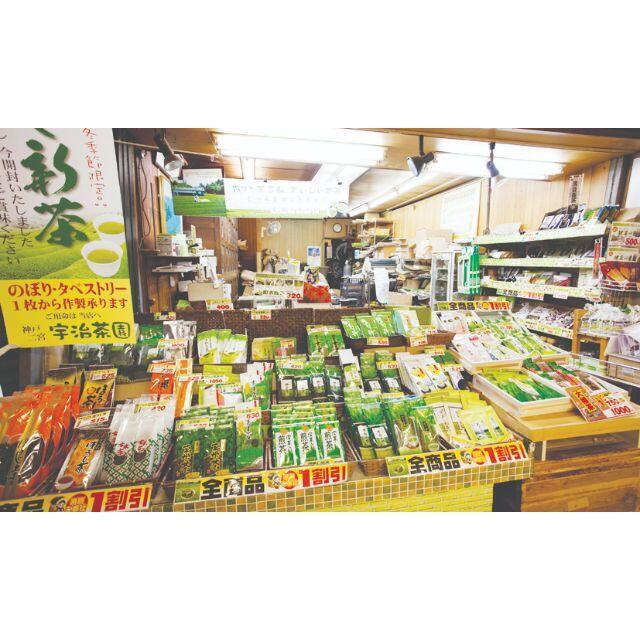 高級寿司屋のかぶせ粉150g 1袋 料理の達人御用達のお茶をご家庭で簡単に 食品/飲料/酒の飲料(茶)の商品写真