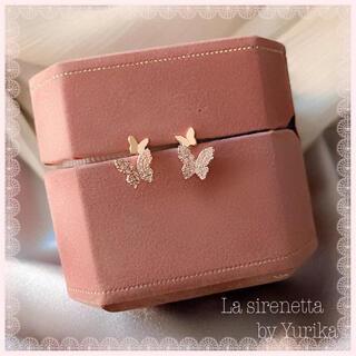 AHKAH - Butterfly micro pave pierce ♡♡♡ Gold