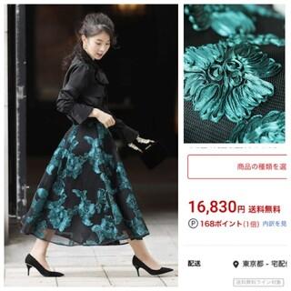 cawaii - 未使用 定価16830円 cawaii 春 華やか 刺繍 レーススカート