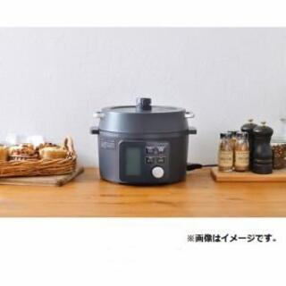 アイリスオーヤマ - 新品 未開封 KPC-MA4-B 電気圧力鍋 4.0L ブラック