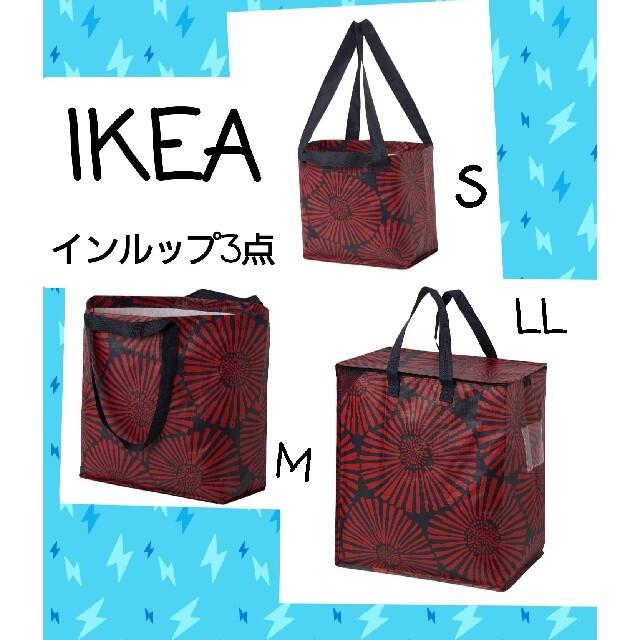 IKEA(イケア)の新作 IKEAイケア  インルップ3点セット エコバッグ 収納 袋 トートバッグ レディースのバッグ(エコバッグ)の商品写真