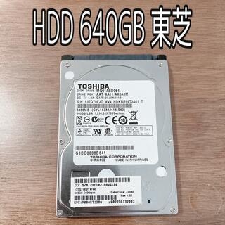 トウシバ(東芝)のHDD 640GB 東芝 ノートパソコン などに(PCパーツ)