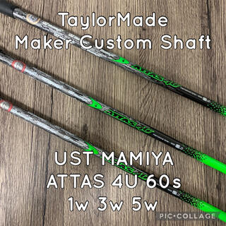 USTMamiya - <テーラーメイド>純正スリーブ付ATTAS 4U 6S 1w3w5w 3本セット