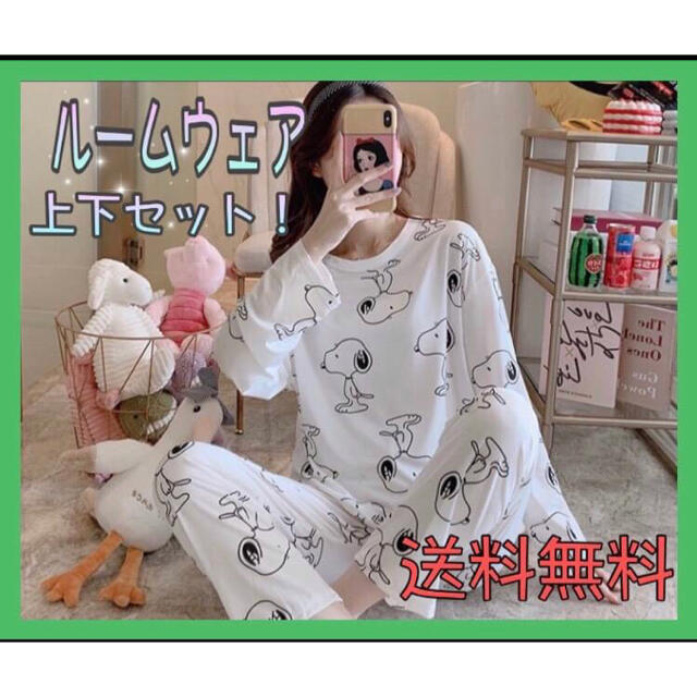 スヌーピー ルームウェア パジャマ 上下 セット レディースのルームウェア/パジャマ(ルームウェア)の商品写真