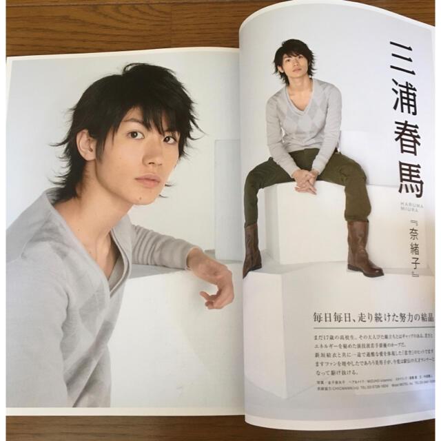日本映画magazine 日本映画を愛するすべての人へ vol.03 エンタメ/ホビーの本(アート/エンタメ)の商品写真