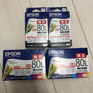 エプソン(EPSON)のEPSON インクカートリッジ 80L 純正 (お得セット)(オフィス用品一般)