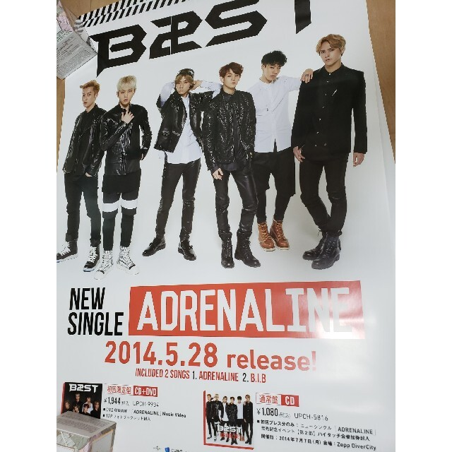 BEAST ポスター 5枚セット エンタメ/ホビーのタレントグッズ(アイドルグッズ)の商品写真